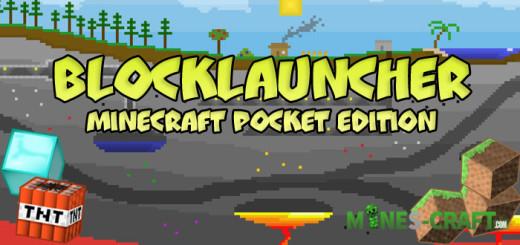 BlockLauncher Minecraft PE