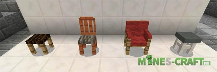 More Chairs Mod [MCPE 0.16.0]
