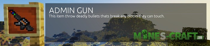 1466247087-admin-gun