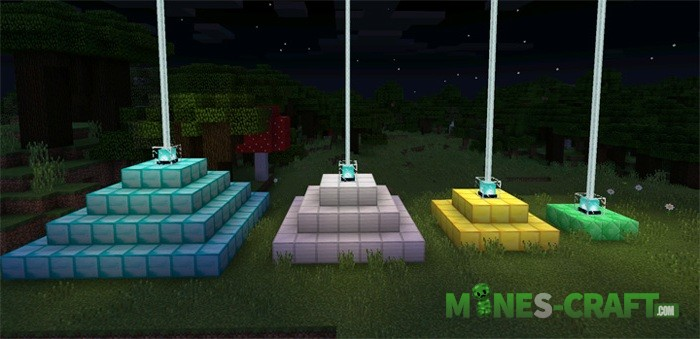 Beacon Minecraft PE 0.18.0 / 1.1