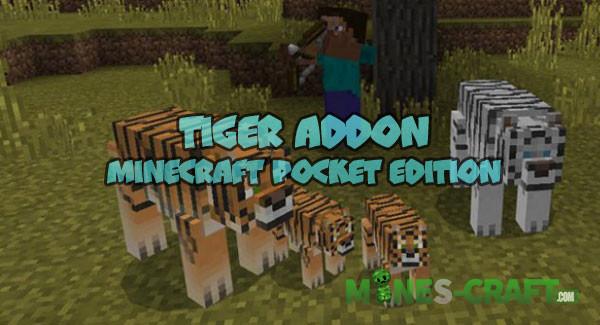 Tiger Addon [Minecraft PE 1.1.0.4+] | | Mines-Craft.com