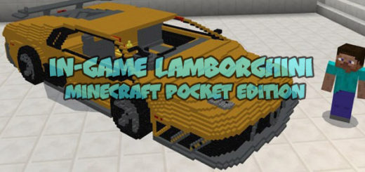 In-game Lamborghini [MCPE 1.1.X]