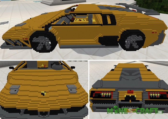 In-game Lamborghini [MCPE]
