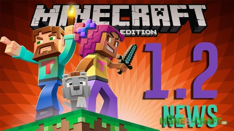 minecraft pe 0.17.0 apkpure