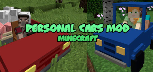 Personal Cars Mod Minecraft