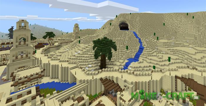 Arabian Desert City Minecraft PE