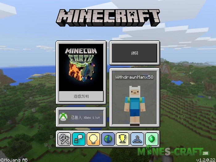 UI Pack Minecraft PE