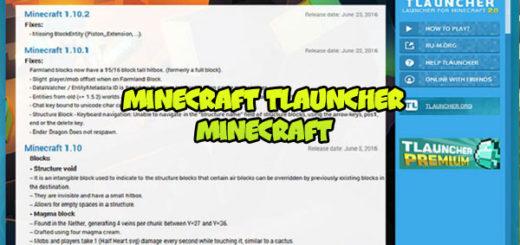 Minecraft TLauncher