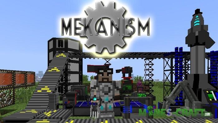 Скачать мод Factorization - мод на механизмы для Minecraft ...