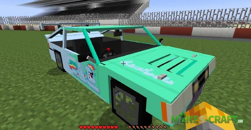 Minecraft Able To Drive Cars Mod
