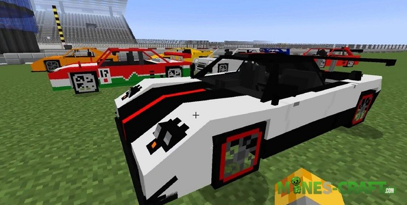 how to get cars on minecraft