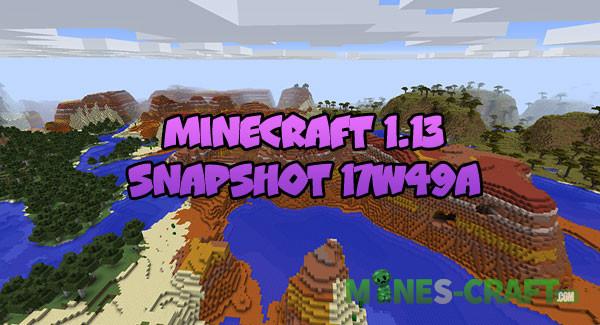 how to download minecraft 1.13 snapshot
