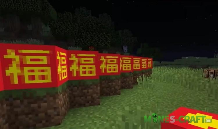 Paper Lanterns Mod Minecraft