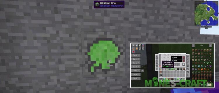 Iskallium Reactors Mod Minecraft