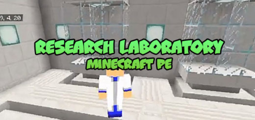 Research Laboratory Map [MCBE]