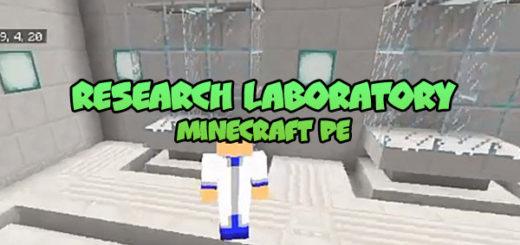 Research Laboratory Map [MCBE]