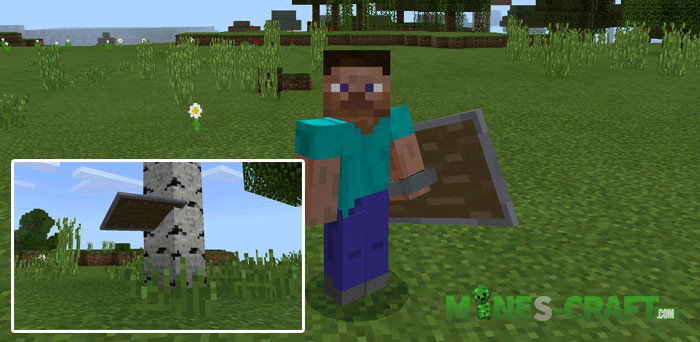 Shield Addon Minecraft PE