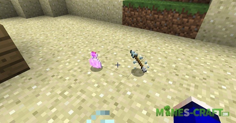 Potion of Slow Falling - MCPE 1.6.0.5