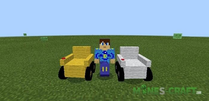The Sofa Car Addon for MCPE