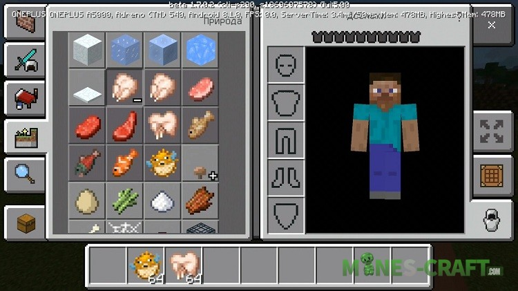 Minecraft PE 1.7