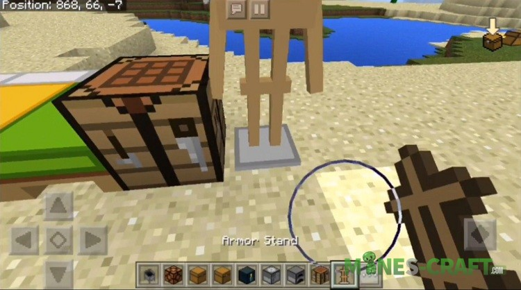 Simple Pack for MCPE 1.7
