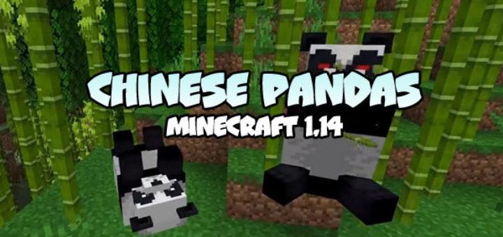 Chinese Pandas and Minecraft 1.14