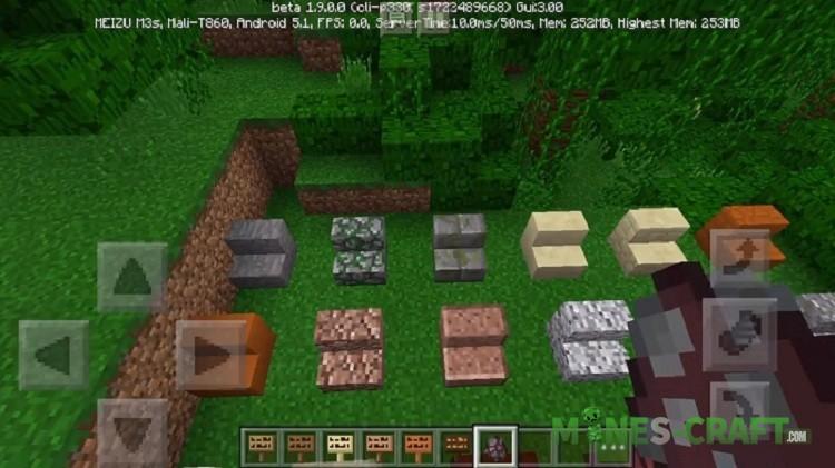 Minecraft PE 1.9.0.0