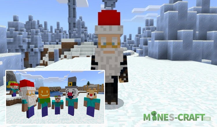 New Christmas Heads for MCBE 1.9