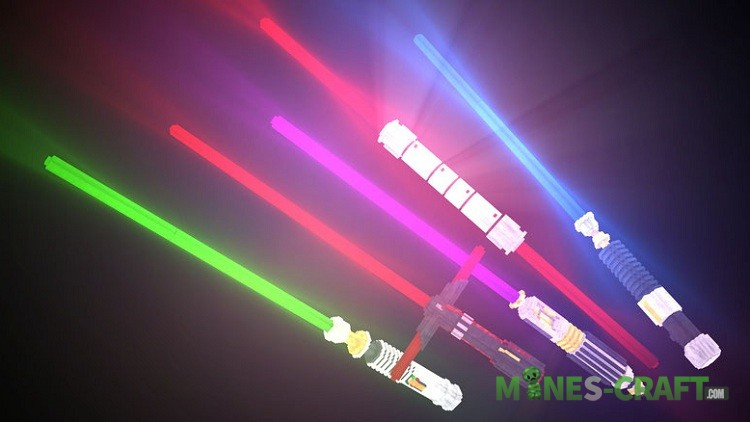 3D Lightsabers for Minecraft 1.13.2