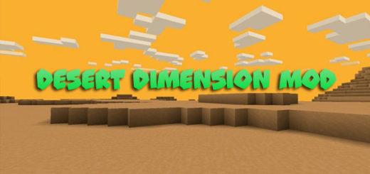 Desert Dimension Mod for Minecraft 1.12.2