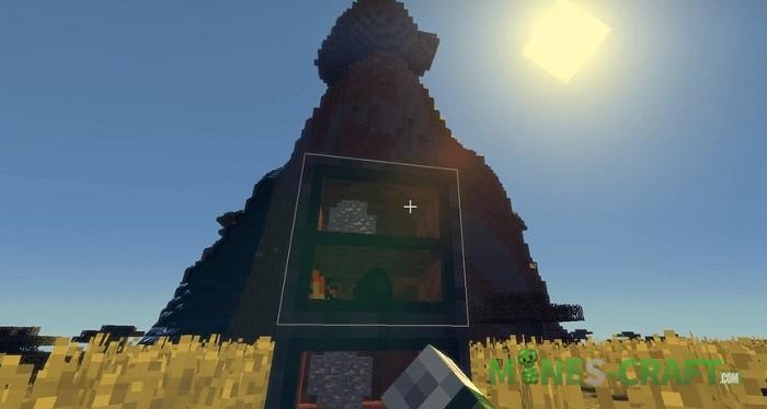 Patchwork Mod for Minecraft 1.12.2