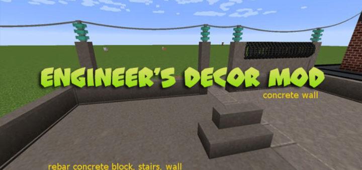 Engineer's Decor Mod [1.12.2/1.13.2]